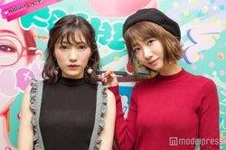 渡辺麻友&柏木由紀 (C)モデルプレス