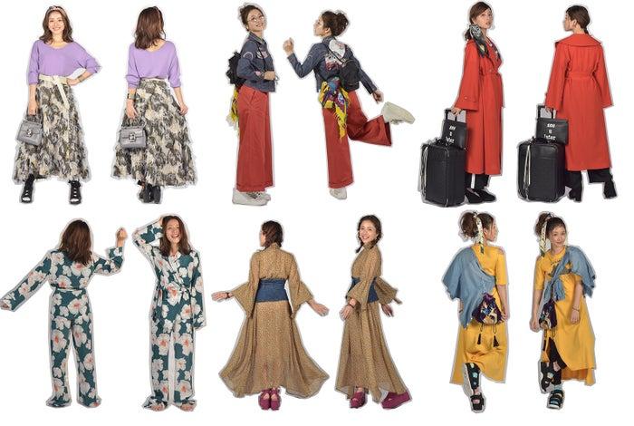 石原さとみ「地味スゴ」ファッションが可愛い!(C)日本テレビ