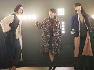 「CDTVスペシャル!年越しプレミアライブ2015→2016」第2弾出演アーティストにきゃりー、Perfume、星野源、TMRなど11組を発表