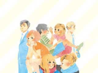劇場アニメ「どうにかなる日々」Bu-ray&DVDが3月17日に発売!初回限定生産Blu-rayの「アニメ描き下ろしボックス」「原作描き下ろしデジパック」の絵柄&特典情報も解禁!