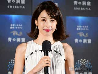 加藤綾子「認めちゃいました」 EXILE NAOTOとの熱愛報道で宮根誠司に報告