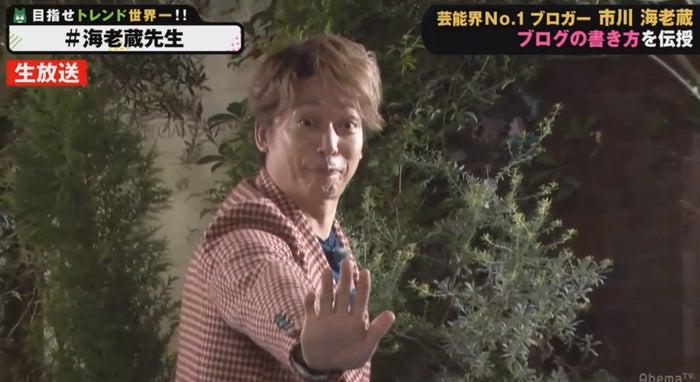 カニ蔵も登場(C)AbemaTV