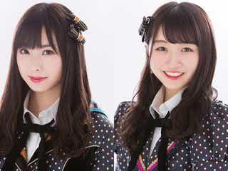NMB48が新シングル発表 Wセンターは梅山恋和&山本彩加、初選抜は4名