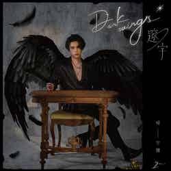 楊宇騰YU『邃宇Dark wings』(C)HongKangOneCool