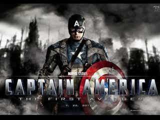 キャプテン・アメリカにまつわる12の舞台裏