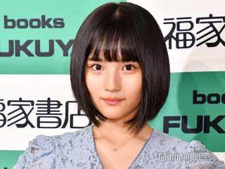 AKB48新センター矢作萌夏、初の入浴ショットは「頑張っちゃった」