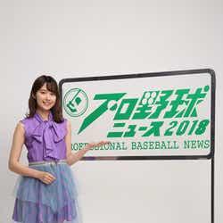 モデルプレス - 乃木坂46衛藤美彩、歴史ある番組の曜日MCに 両親も「喜んでくれました」