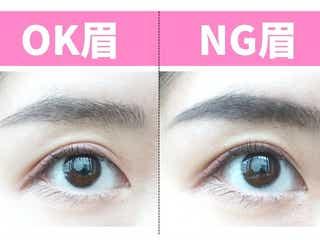 こんな眉NGかも!実は意外と悩みが多い「濃い眉さんの垢抜け眉」の作り方