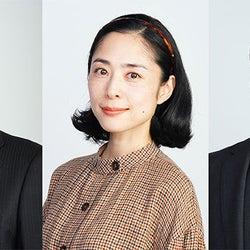 岸部一徳&深津絵里&香川照之が出演決定!『最後のオンナ』