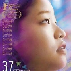 ベルリン国際映画祭で史上初の2冠! HIKARI監督の鮮烈デビュー作が公開決定