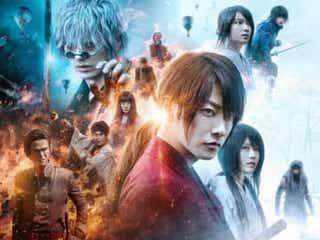 完結に日本中が大熱狂!『るろうに剣心 最終章』2021年実写映画、堂々の初日No.1興収を記録!