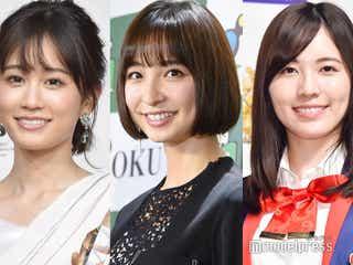 前田敦子、篠田麻里子、松井珠理奈 (C)モデルプレス