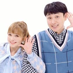 """AAA宇野実彩子&アンジャッシュ児嶋、NiziU""""縄跳びダンス""""コラボに反響「可愛すぎ」"""