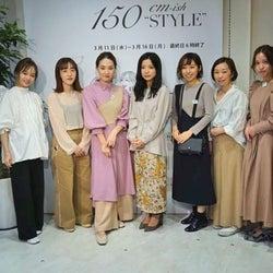 伊勢丹新宿本店、小柄女性向けイベントを開催