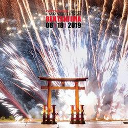 花火大会・音楽・グルメの次世代型フェス「GATEWAY Festival2019」静岡で開催