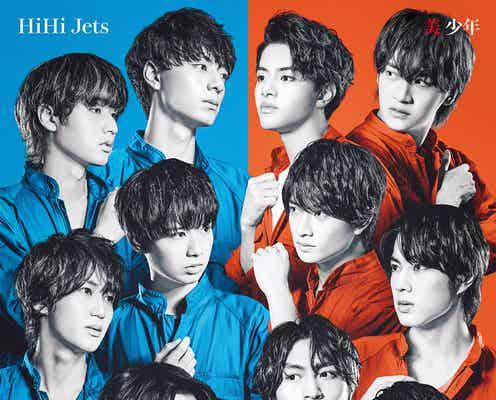 HiHi Jets&美 少年、主演舞台のタイトル「少年たち 君にこの歌を」に決定 公演日程&ビジュアルも解禁