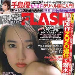 『FLASH』(9月17日発売号)表紙 :黒木麗奈(C)光文社/週刊FLASH