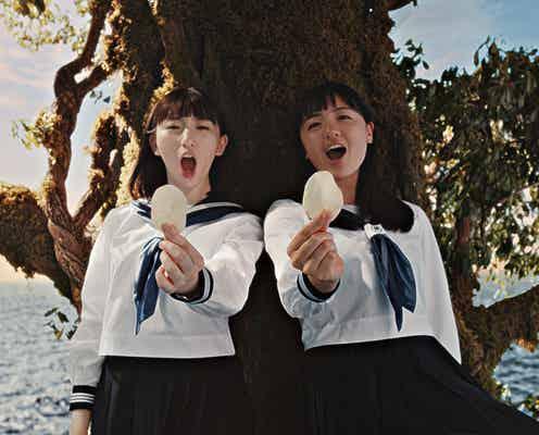 "CMで話題の""歌うま女子高生""鈴木瑛美子、実姉・梨紗子も圧巻の美声 ハーモニー奏でる"
