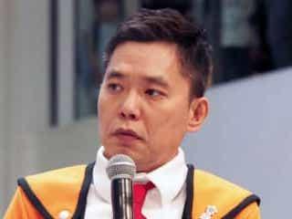 爆笑問題・太田光、槇原敬之容疑者の逮捕に「曲に罪がないは違和感」 『サンデージャポン』で爆笑問題の太田光が「楽曲に罪はない」論に違和感を示した。