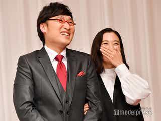 蒼井優、山里亮太との結婚指輪は「お断りしました」 理由は?