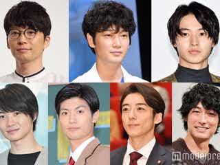 読者が選ぶ「17年秋ドラマ版・胸キュン男子」ランキングを発表<1位~10位>