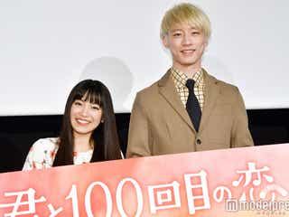 """坂口健太郎、女子高生の恋愛相談に""""大人回答"""" miwa「今年一番良いこと言ったと思う」"""