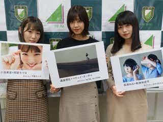 欅坂46長濱ねる「お化粧もせず」「眼鏡も珍しい」<21人の未完成>