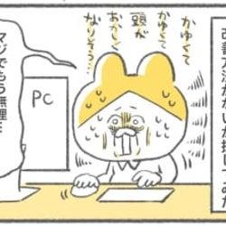 超ありがてぇ〜〜!先輩ママのブログに助けられた #キヨの妊娠記録30
