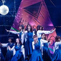 欅坂46「この5年間の歴史に幕を閉じます」初の無観客ライブで重大発表