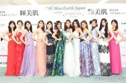 「2016ミス・アース・ジャパン」ファイナリスト12名お披露目 華麗なドレス姿で集結