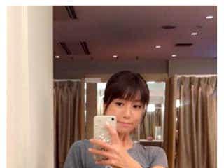 hitomi 、ダイエット成功でビフォー・アフター写真公開