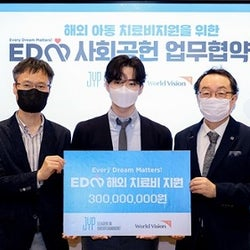 JYP、医療費支援事業を海外に拡大 2PMジュノが協約式に参加
