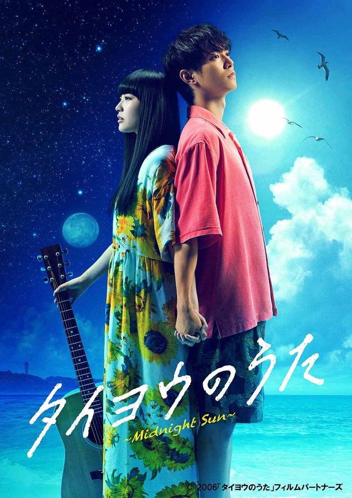 舞台「タイヨウのうた~Midnight Sun~」(C)2006「タイヨウのうた」フィルムパートナーズ