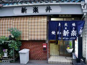 shop_3d6cb8e63c7fa6d2d444f2a5eba86151.jp