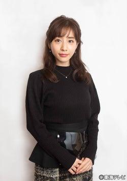 田中みな実が本格女優デビュー!山口紗弥加主演『絶対正義』で不倫中の女優役