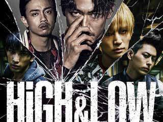 EXILE、三代目JSBら、EXILE TRIBE総出演ドラマ「HiGH&LOW」今夜放送開始!放送後には、ディレクターズカットが加わった特別版の配信も
