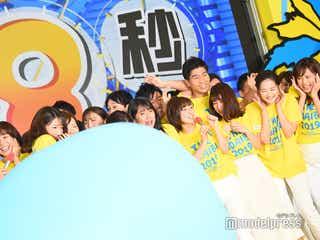 フジ三田友梨佳アナらがドッキリの餌食 風船爆発に怯える<「ようこそ!! ワンガン夏祭り THE ODAIBA 2019」制作発表>