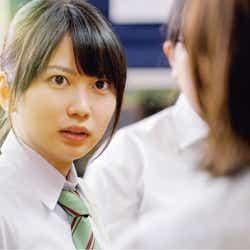 志田未来(C)2016 映画「青空エール」製作委員会 (C)河原和音/集英社