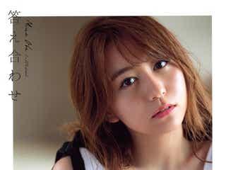 SKE48大場美奈、胸元セクシーな表紙カバー公開 2nd写真集タイトル「答え合わせ」に決定
