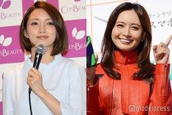 後藤真希、第1子出産の加藤夏希へコメント
