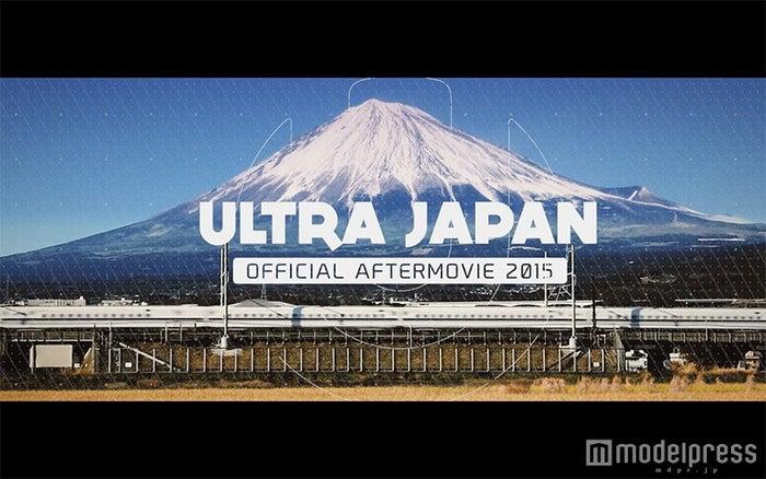 「ULTRA JAPAN 2015」オフィシャルアフタームービーより