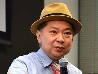 """鈴木おさむ氏「絶対NGなのに」妻・大島美幸への""""地雷ワード""""反省"""