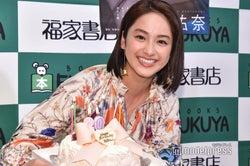 平祐奈、義兄・長友佑都選手からの20歳誕生日プレゼント明かす「ビックリしました」
