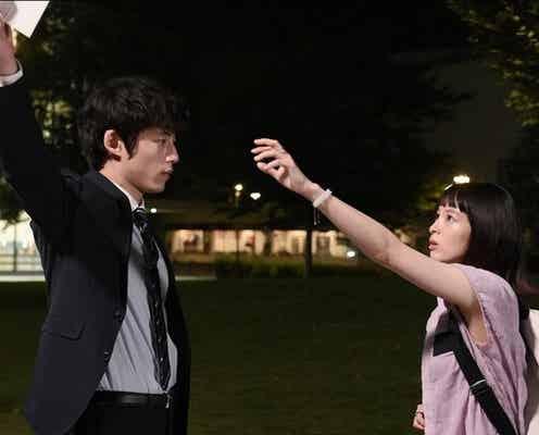 <婚姻届に判を捺しただけですが>清野菜名×坂口健太郎が演じる偽装結婚ラブコメスタート!「僕と結婚してみませんか?」