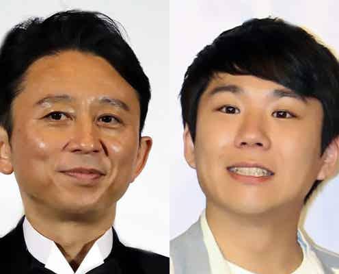 有吉弘行、ハナコ・秋山の痔の診察に興奮 手術は「絶対にカメラ回させて」