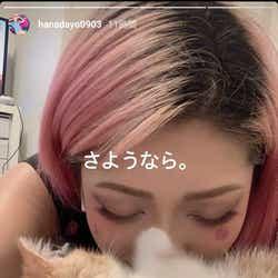 モデルプレス - 「テラハ」出演中の木村花さん死去 叩いていたアンチがアカウントを次々と削除