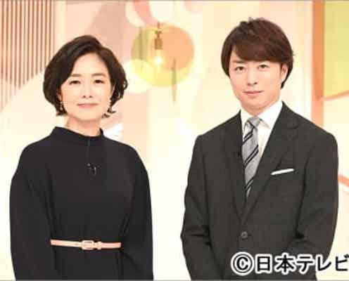 有働由美子&櫻井翔が選挙特番「zero選挙 2021」のメインキャスターを担当