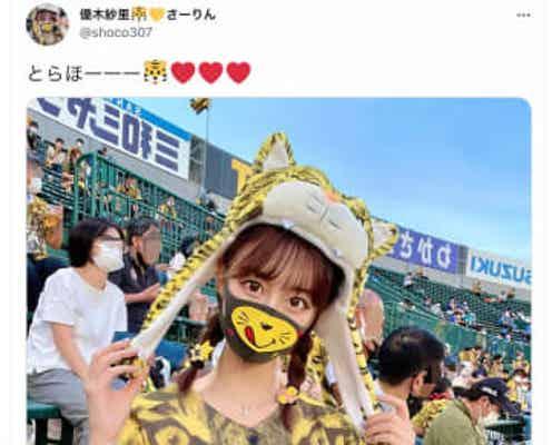 阪神ファングラドル、巨人選手引退「どうでもいい」炎上で再謝罪 批判の「光栄」投稿も時間差削除