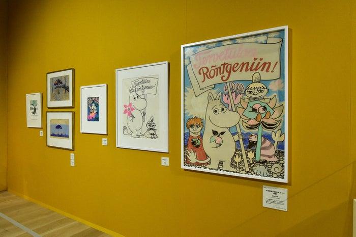 ムーミン展 THE ART AND THE STORY/画像提供:株式会社朝日新聞社