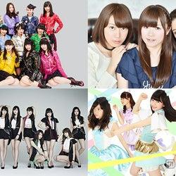 新時代のガールズスターが決まるエイベックス主催イベント SUPER☆GiRLSらアイドルも一挙集結